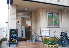 千葉県松戸市ひがし歯科クリニック